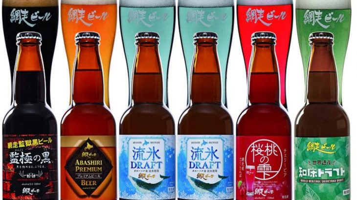 網走ビールが農水省表彰