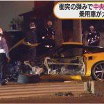 車vs車 衝突事故 帯広